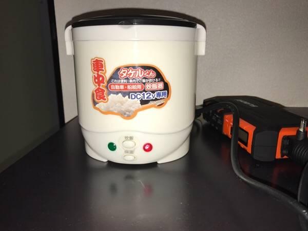 モバイルバッテリー(ジャンプスターター)で米を炊けるか